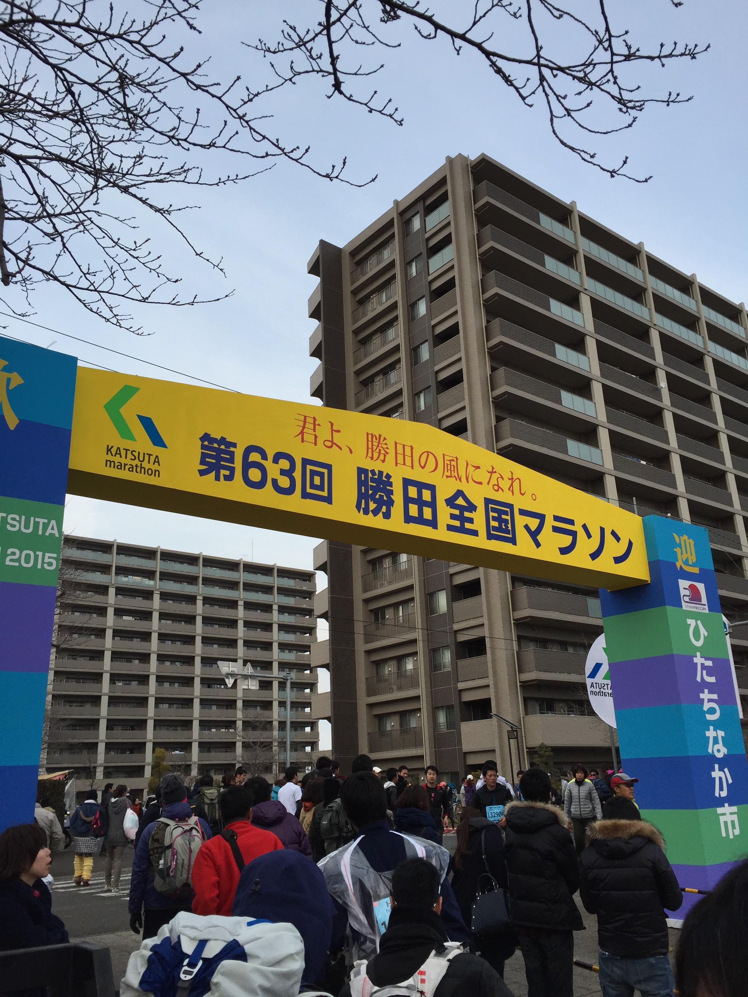 【273】フルマラソンデビュー記(1) ~マラソンエントリー~