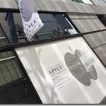 APPLE+ 三木 健 の「りんご」から学んだこと