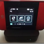 Wi-Fi WALKER HWD15のセキュリティ設定