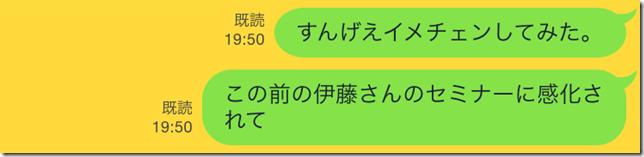 IMG_3163