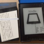 Kindle PaperWhite(第7世代) インプレッション