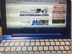まだAmazon使ってんの?新書買うならヨドバシ.comがおすすめ!