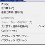 Windowsユーザーでコピペ多用するならclibor便利だよ!