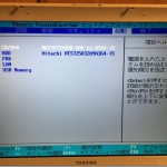 Ubuntuのイメージディスクを使ってハードディスクのデータを完全消去