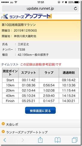 20151206_085133000_iOS