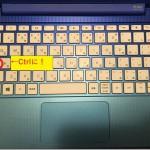Windows10 CapsLockキーをCtrlキーに割りあててしまおう!