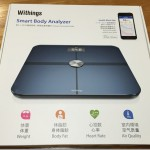 ネットワーク対応体重計 WithingsのWS-50 インプレ。タニタと比較。