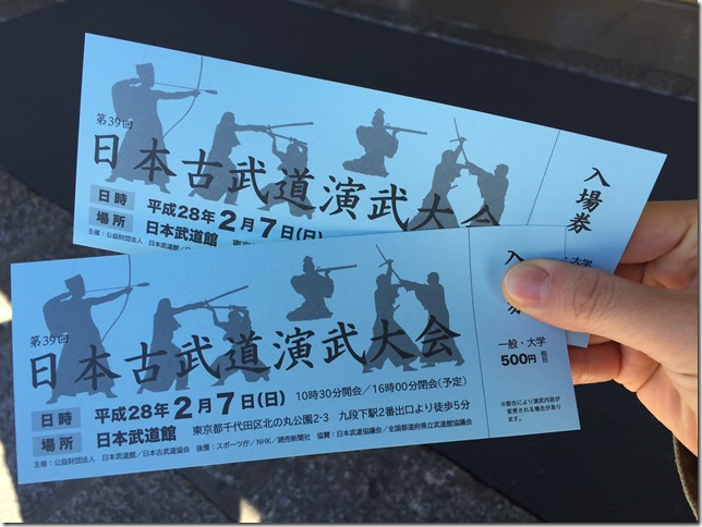 神奈川県民でよかったと思うこと。タバコのストレスが少ないこと。