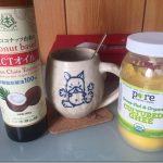 朝食にギーとMCTオイルを溶かしたコーヒーを。昼食まで腹持ちします。