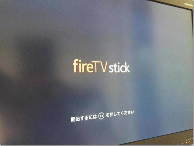 Amazon Fire TV stickで楽しい廃人生活を!おすすめアニメ