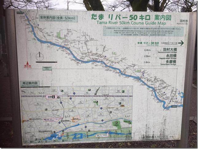 ロング走ネタバレ編