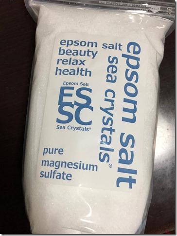 エプソムソルトで筋肉ほぐし(マグネシウム不足の人におすすめ。副腎疲労にも。)