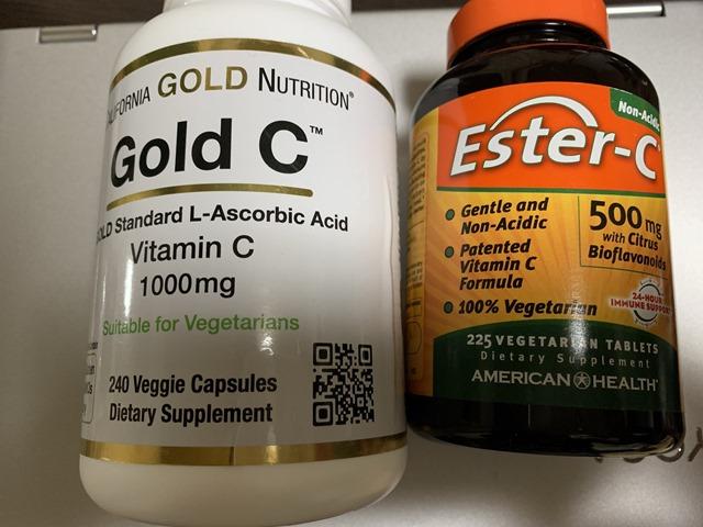 ビタミンCの飲み方(風邪をひいたときなど)
